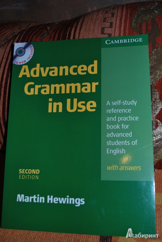 Иллюстрация 1 из 27 для Advanced Grammar in Use with answers (+CD) - Martin Hewings | Лабиринт - книги. Источник: Журавлёва  Анна