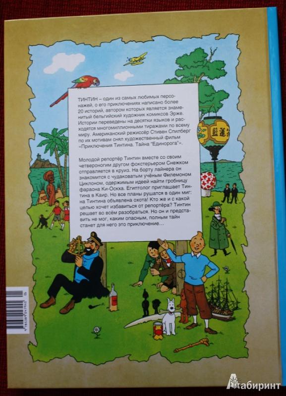 Книги про приключения для подростков купить