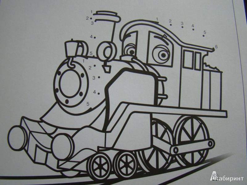 """Иллюстрация 1 из 3 для Умная раскраска """"Чаггингтон"""" (№ 1273)   Лабиринт - книги. Источник: Лысова  Анна Григорьевна"""