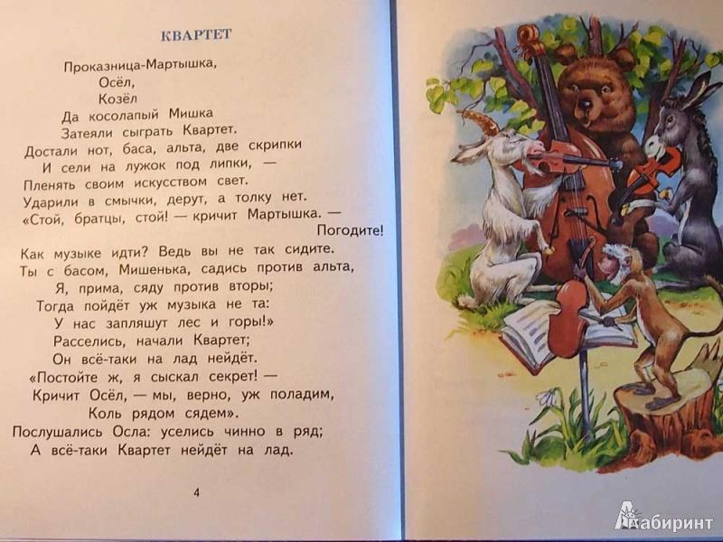 Книга екатерины шпиллер читать