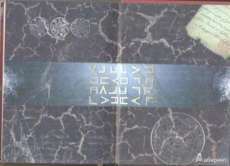 Иллюстрация 1 из 2 для Магический дневник. Таро | Лабиринт - книги. Источник: Mara