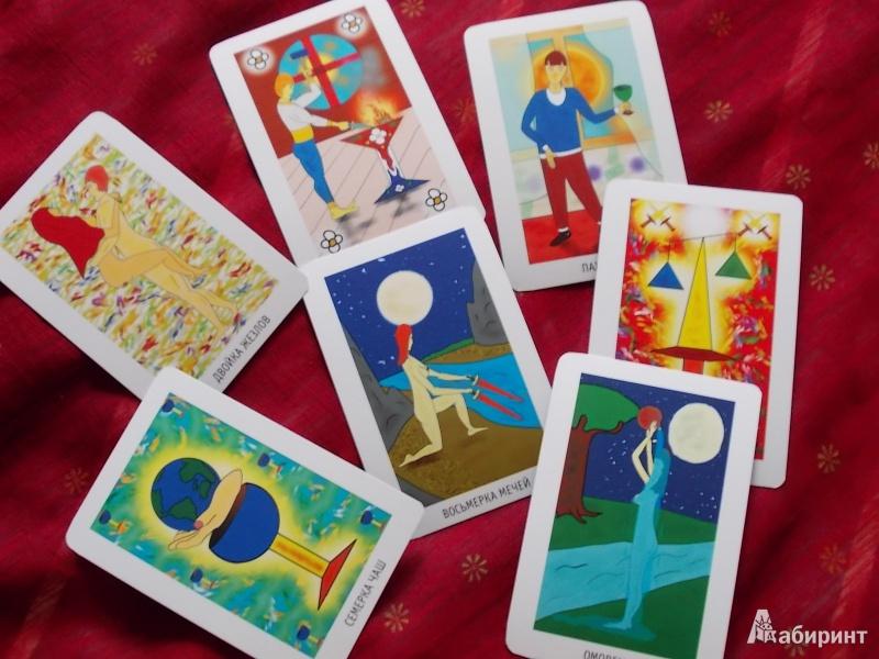 Иллюстрация 1 из 23 для ПсихоТаро (78 карт + брошюра) - Алексей Симоненко | Лабиринт - книги. Источник: Элисон