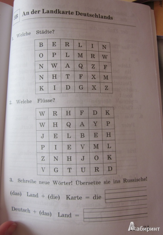 3 класс гдз язык тетрадь немецкий гез рабочая тетрадь рабочая гальскова