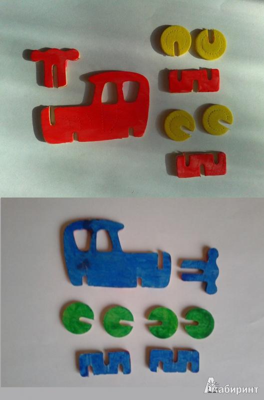 Иллюстрация 1 из 18 для Автомобиль | Лабиринт - игрушки. Источник: Колдашова  Любовь