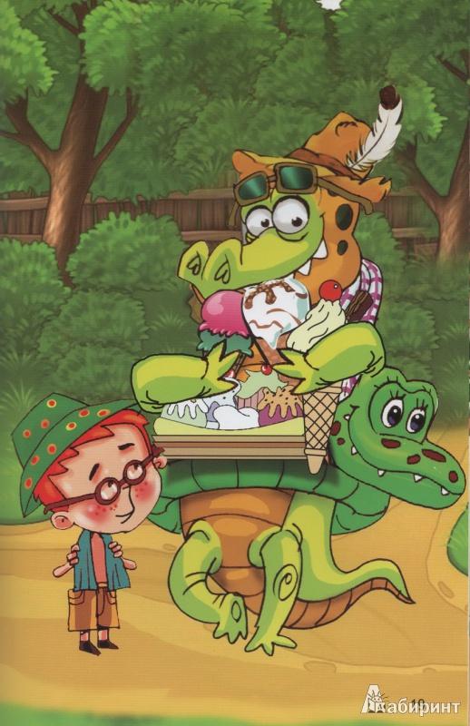 Иллюстрация 1 из 11 для Двухколесный крокодил - Александра Рыженкова | Лабиринт - книги. Источник: IceB