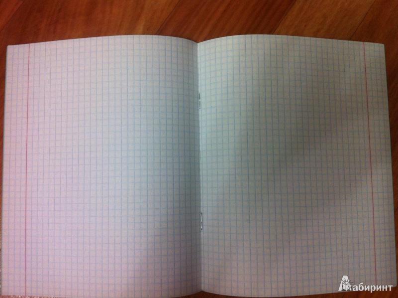 Иллюстрация 1 из 4 для Тетрадь 12 листов, А5, клетка (12UO5S5M00) | Лабиринт - канцтовы. Источник: *Елена