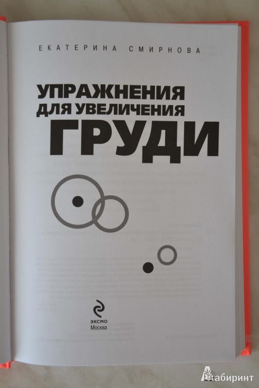 pdf исследование