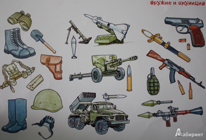 Цель:воспитывать в детях чувство патриотизма, расширять представление детей о военной техники российской армии.