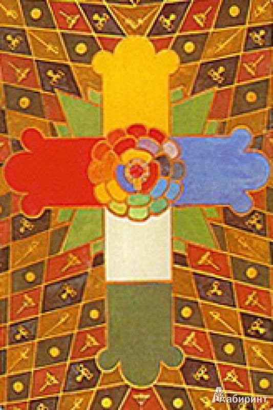 Иллюстрация 1 из 8 для Таро Тота (брошюра + 78 карт в подарочной коробке) - Алистер Кроули | Лабиринт - книги. Источник: Volensque