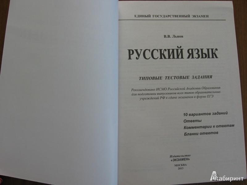 http://img.labirint.ru/images/comments_pic/1318/2_b0dd2e76c26338c07e8f2c3fd2918cbd_1367601715.jpg