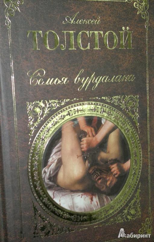 eroticheskaya-proza-tolstogo