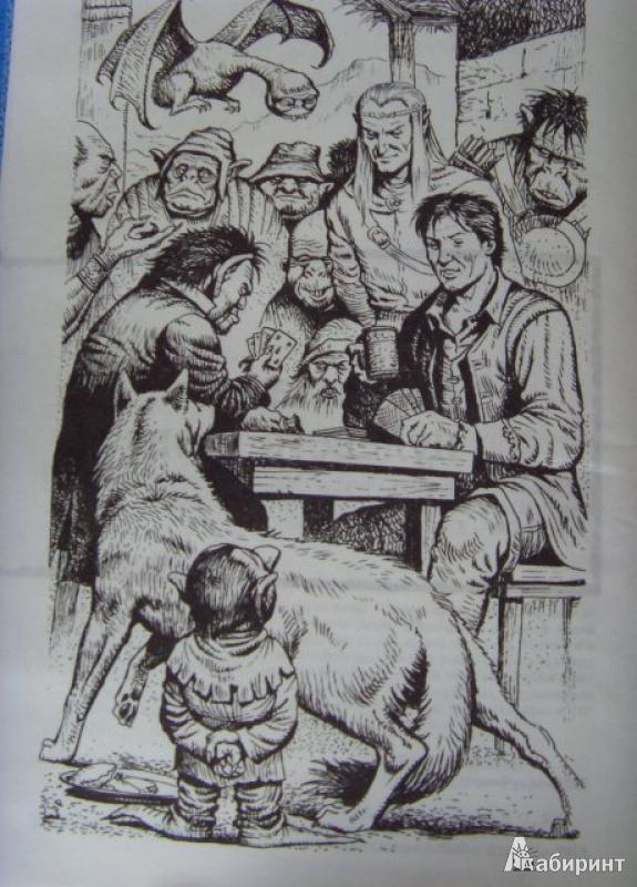 ЛИКВИДАТОР НУЛЕВОГО УРОВНЯ 2 СКАЧАТЬ БЕСПЛАТНО