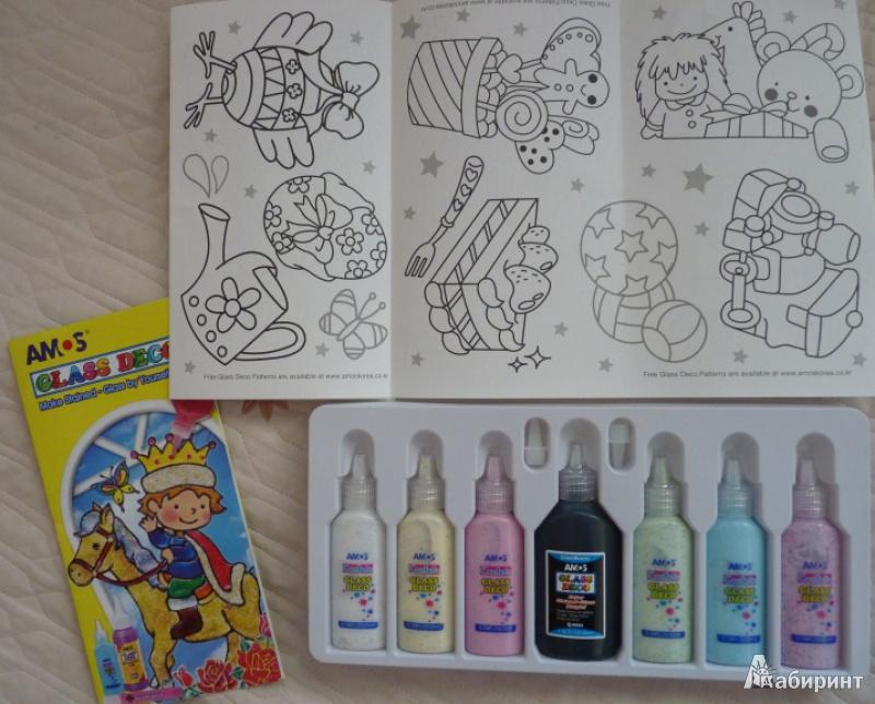 Иллюстрация 1 из 5 для Набор витражных красок конфетти (19846) | Лабиринт - игрушки. Источник: lemour