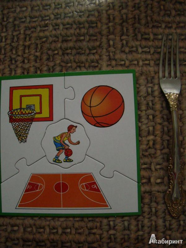 Иллюстрация 1 из 8 для Ассоциации: Спорт (1355)   Лабиринт - игрушки. Источник: Лысова  Анна Григорьевна