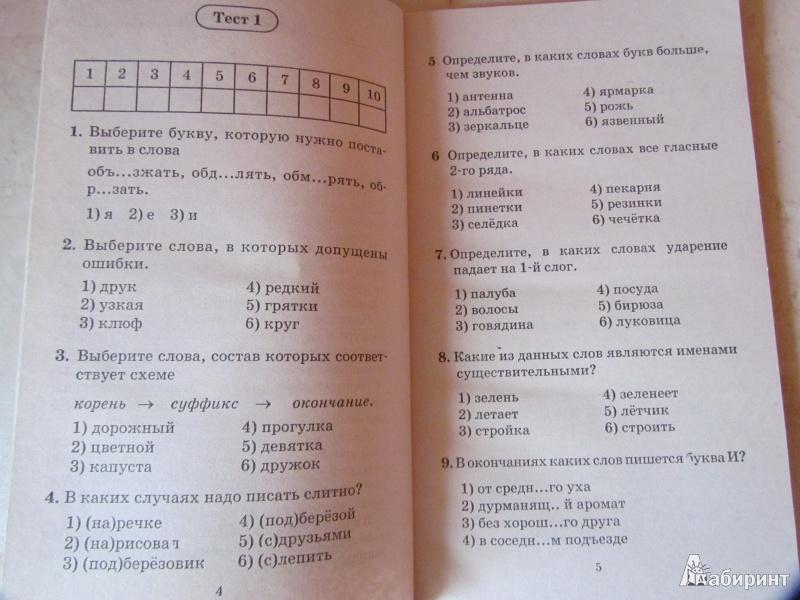 летом провели тесты с ответами по узбекской литературе женщина-Дракон