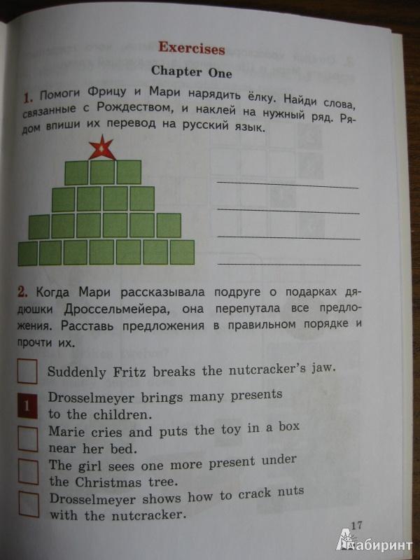 леди перевод с русского на английский