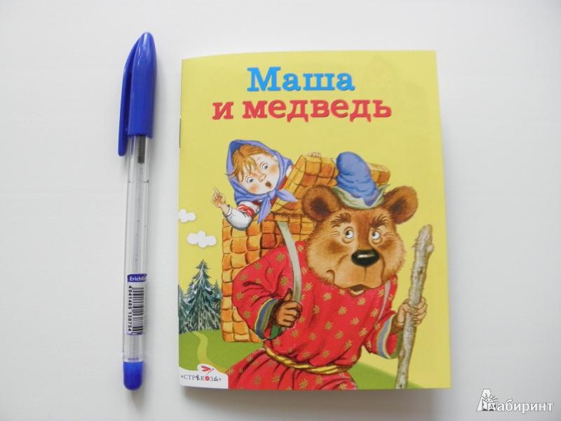 знакомство с медведем для детей 1 5