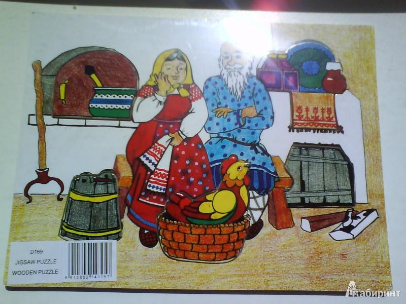 Иллюстрация 1 из 4 для Курочка Ряба (D169) | Лабиринт - игрушки. Источник: Вейла