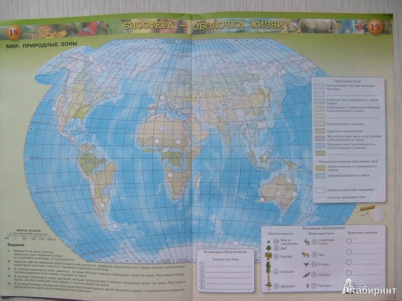 Гдз география 5-6 класс контурные карты григорьева