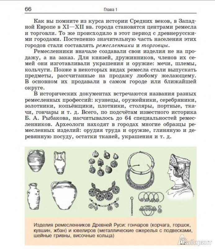Учебники по английскому языку 7 класс афанасьева михеева читать