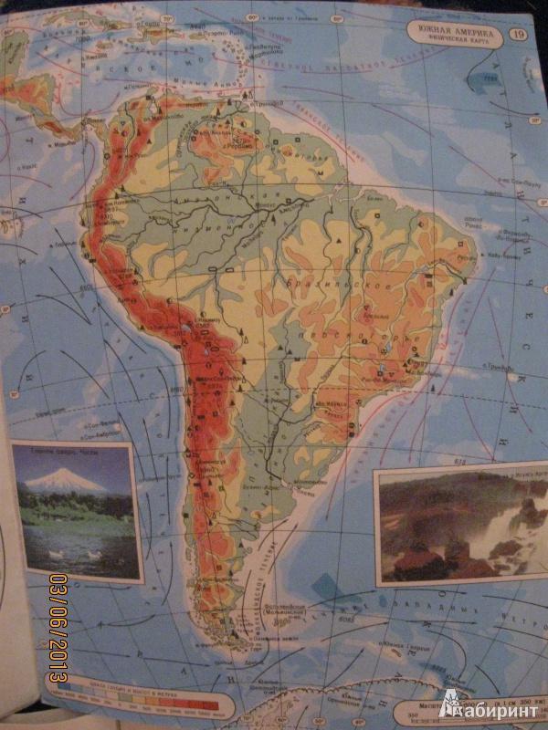 География материков и океанов 7 класс контурные карты