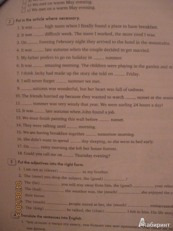 Смотреть онлайн книгу happy english 10 класс