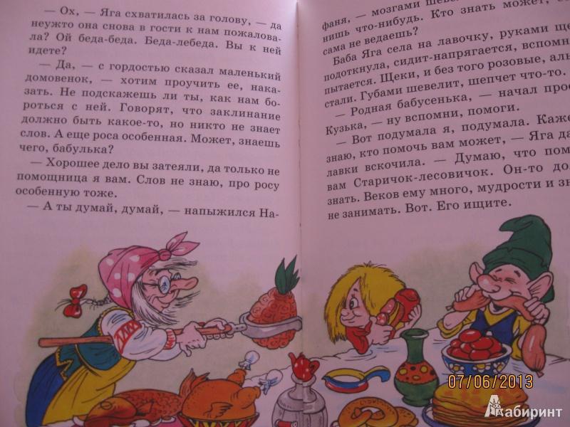 знакомство малышей с белорусским фольклором