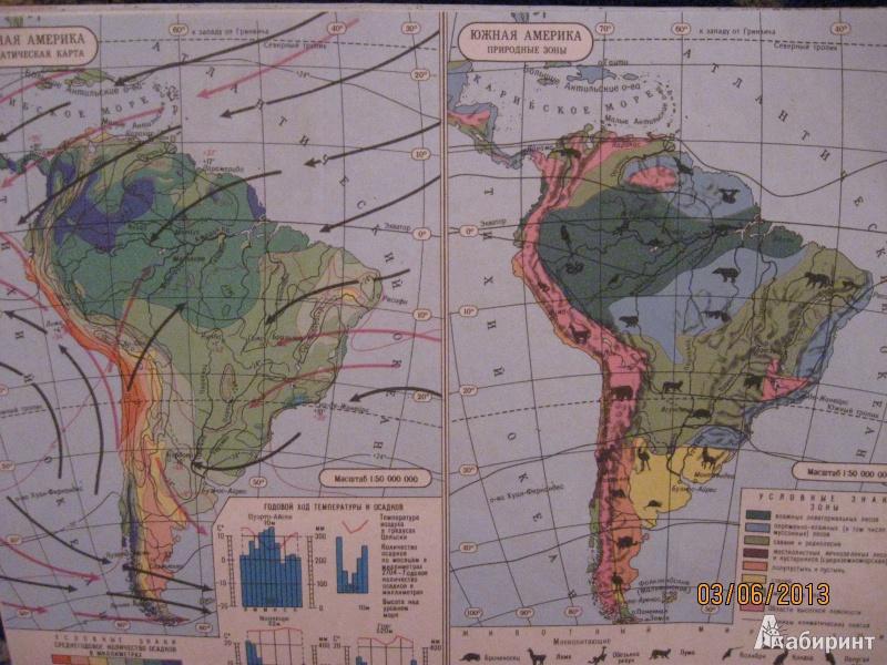 География материков и океанов 7 класс карта контурная