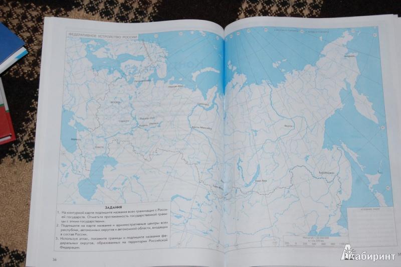 Ответы для рабочей тетради по географии 8 класс автор сиротин