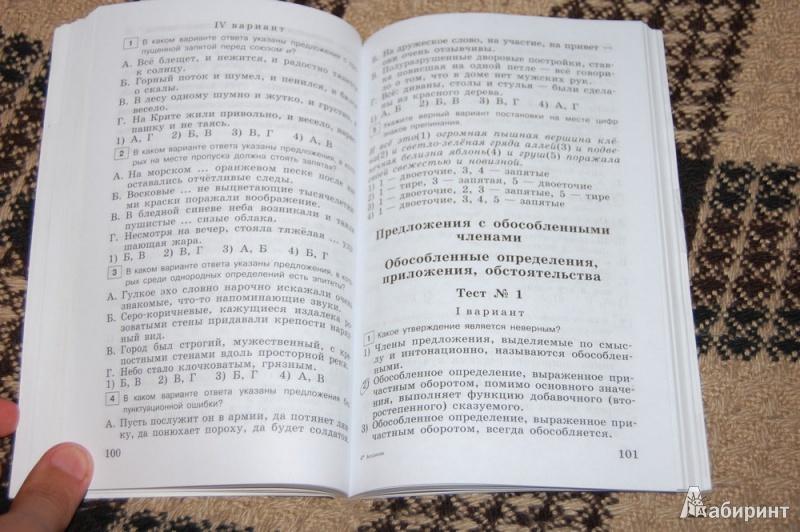 №132 гдз языку галина осетинскому по 5 класс джиоты