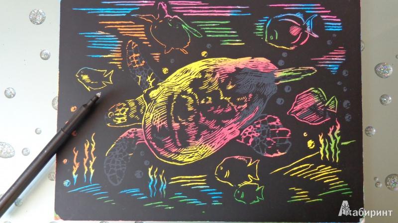 Иллюстрация 1 из 3 для Гравюра Подводный мир (Гр090) | Лабиринт - игрушки. Источник: Ander