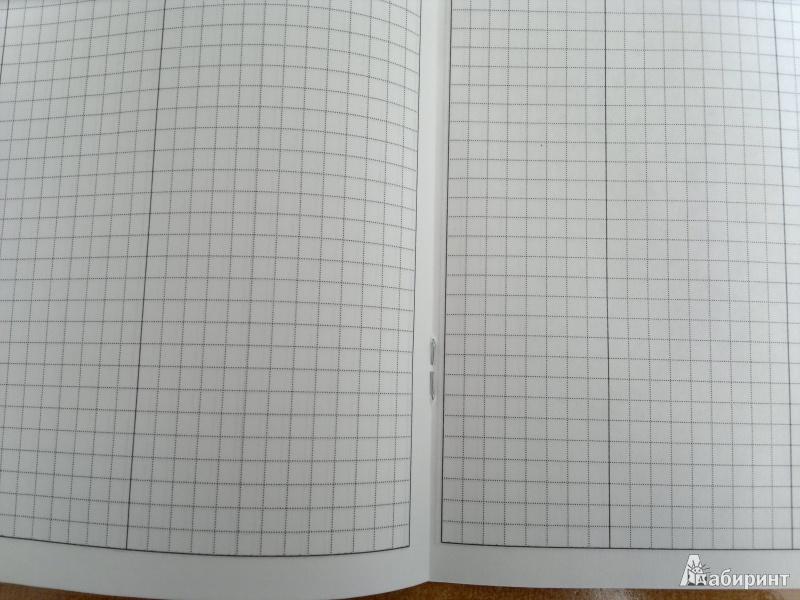 Иллюстрация 1 из 8 для Тетрадь для записи английских слов (Кубики) | Лабиринт - канцтовы. Источник: Гром