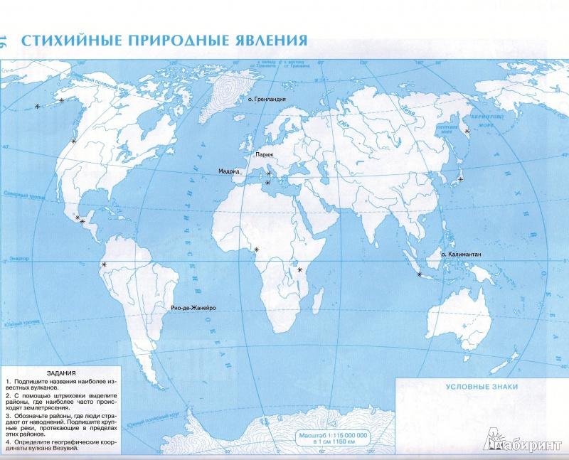Контурная карта по географии 6 класс стр.4 онлайн