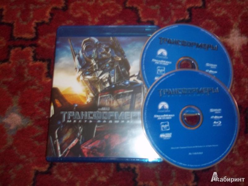 Иллюстрация 1 из 2 для Трансформеры. Месть падших (Blu-Ray) - Майкл Бэй | Лабиринт - видео. Источник: Комедиант