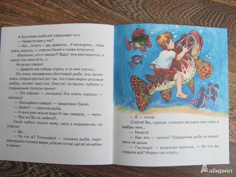 Лукошко сказок  lukoshkonet