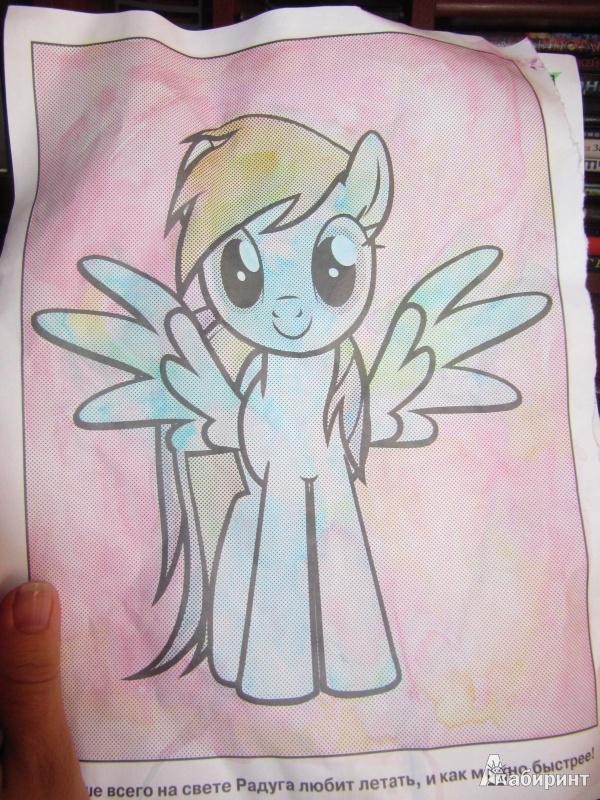 Иллюстрация 1 из 10 для Водная раскраска. Мой маленький пони (№ 1301) | Лабиринт - книги. Источник: Бетехтина  Ольга