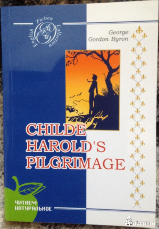 Иллюстрация 1 из 5 для Childe Harold's pilgrimage - Байрон, Byron | Лабиринт - книги. Источник: ignologos