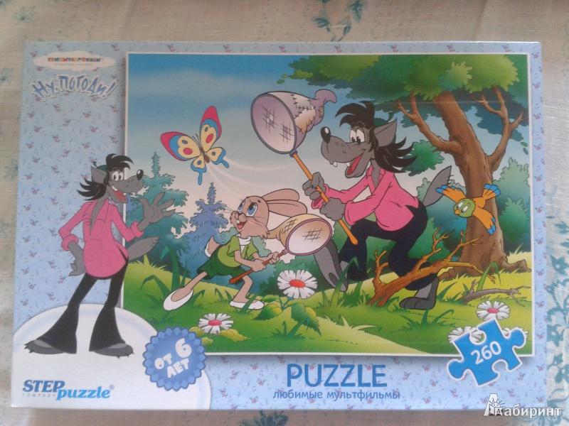 Иллюстрация 1 из 2 для Step Puzzle-260 74003 Ну, погоди! (на поляне) | Лабиринт - игрушки. Источник: Антонова  Мария Павловна
