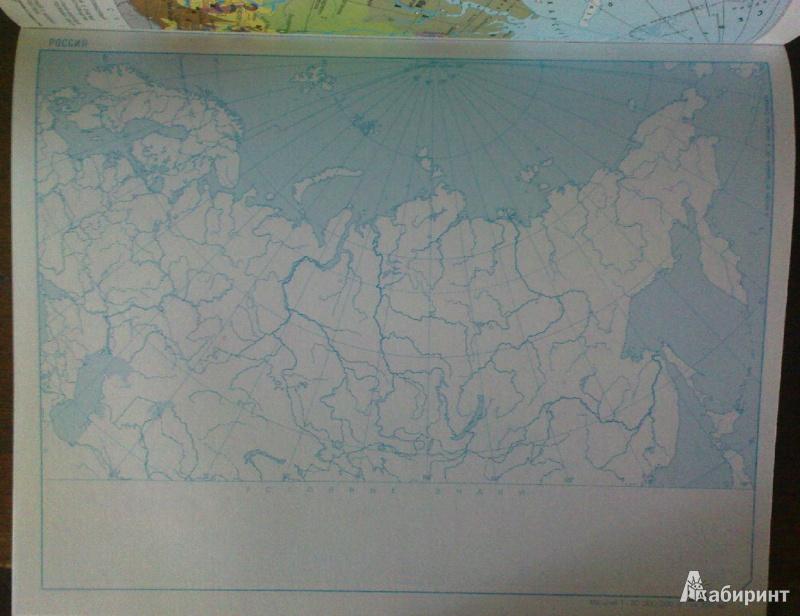 класс атлас омская карт с 8-9 гдз россии комплектом контурных география