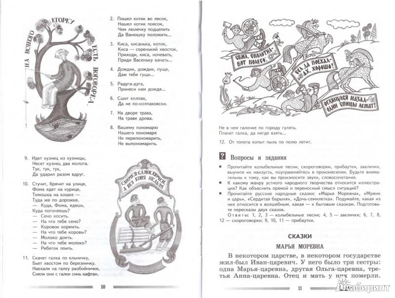 10 класс мхк читать данилов