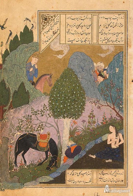 Иллюстрация 1 из 7 для Меня зовут красный - Орхан Памук | Лабиринт - книги. Источник: Йиса