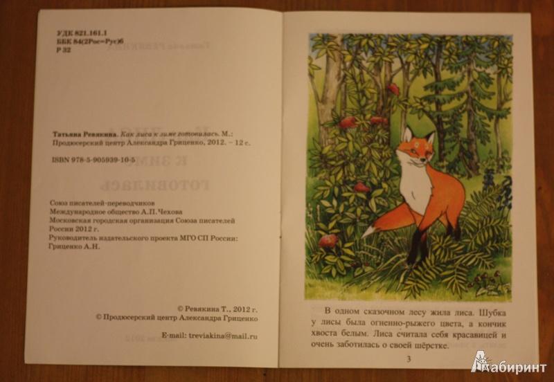 Стихи про детский сад для дошкольников