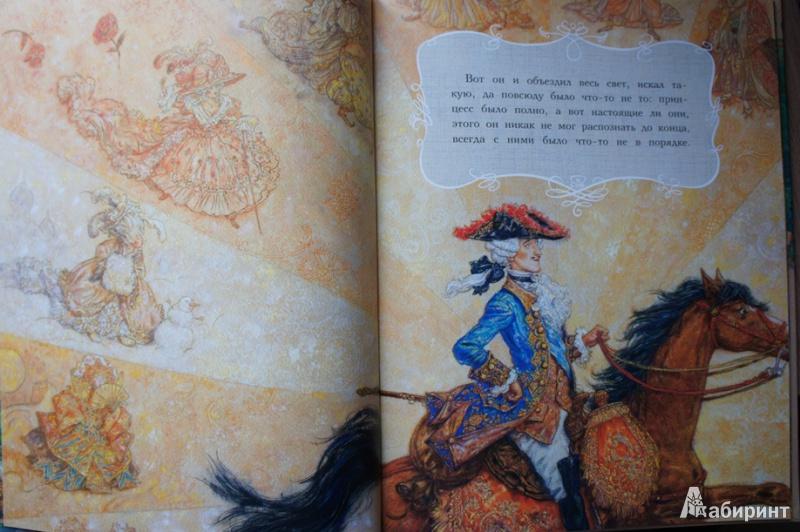 Порно сказка принцесса на горошине 96117 фотография