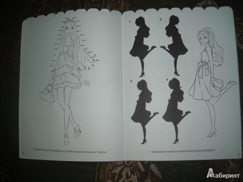 """Книга: """"Раскраска-отгадалка """"Барби"""" (№ 1224)"""". Купить ..."""