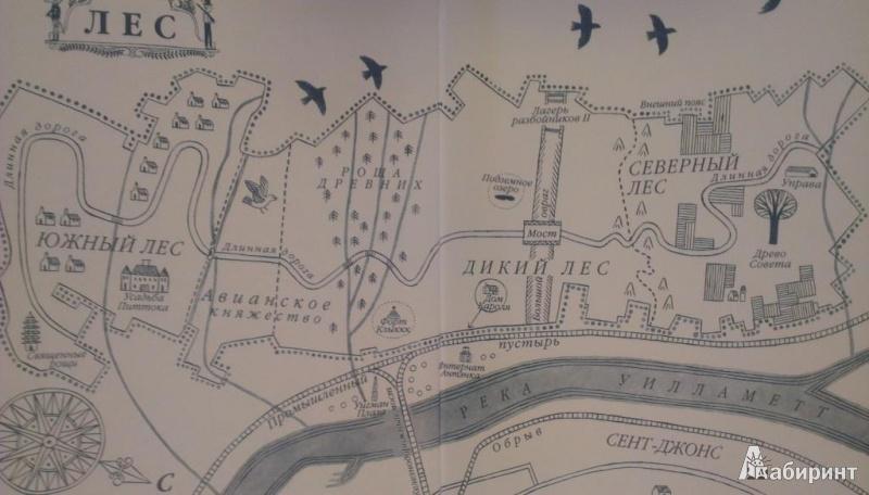 Иллюстрация 2 из 23 для Подземелья Дикого леса - Колин Мэлой | Лабиринт - книги. Источник: Katty