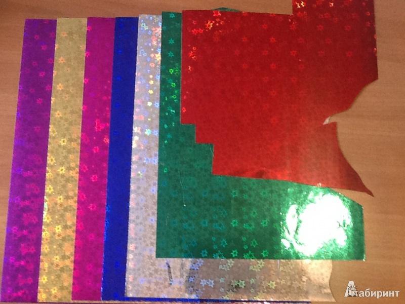Иллюстрация 1 из 15 для Бумага цветная 7 листов, 7 цветов, голографическая, самоклеящаяся (24396) | Лабиринт - канцтовы. Источник: Loveread