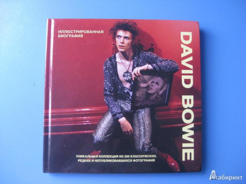 Иллюстрация 1 из 12 для David Bowie. Иллюстрированная биография - Гарет Томас | Лабиринт - книги. Источник: Сидоров  Антон