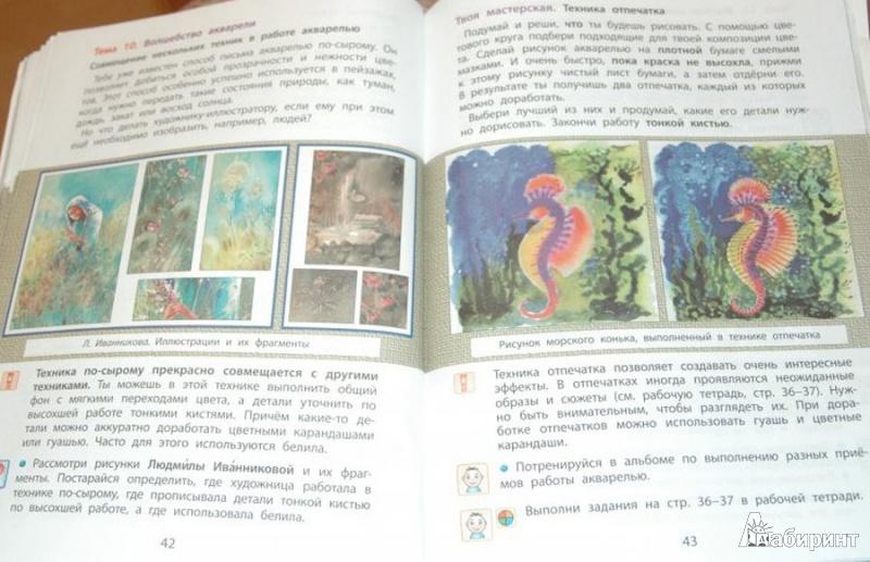 решебник по английскому языку 4 класс 2100 учебник