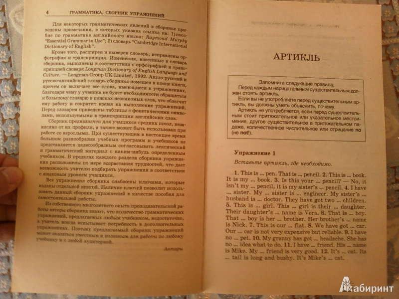 Учебник голицынский 4 издание гдз