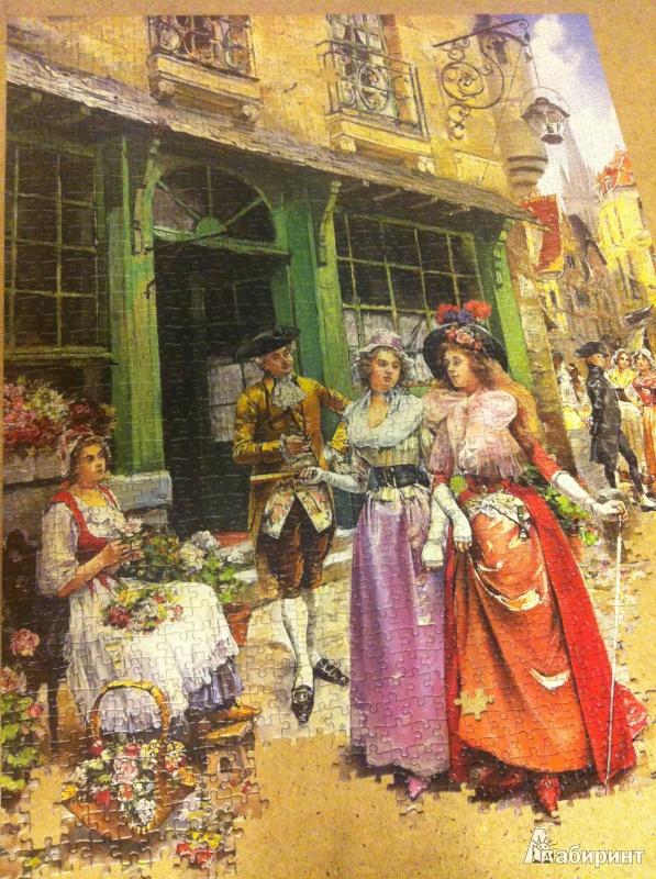 Иллюстрация 1 из 17 для Puzzle-1500. Живопись (С-150564) | Лабиринт - игрушки. Источник: Сердитова  Анастасия